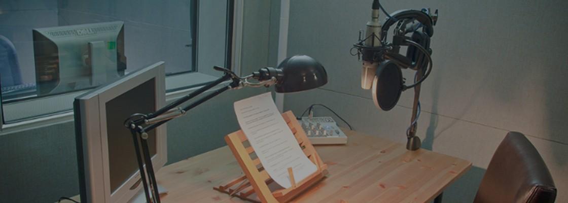 Voiceover Gallery Studio